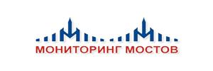 ЗАО Научно-Технический Центр «Мониторинг Мостов»